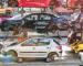 A reciclagem de carros no Brasil